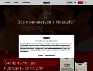 nescafe.ua screenshot
