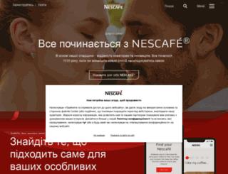 nescafe3in1.com.ua screenshot