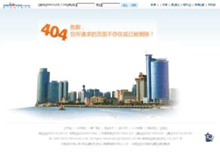 nesf.xmhouse.com screenshot
