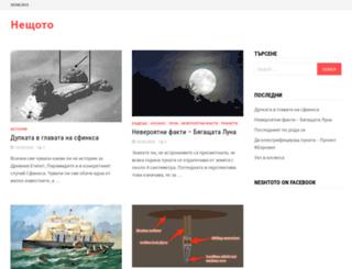 neshtoto.com screenshot