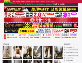 nesohu.com screenshot