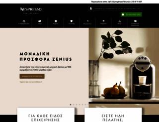 nespresso-pro.gr screenshot