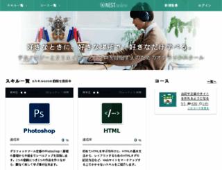 nest-online.jp screenshot