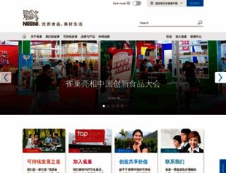 nestle.com.cn screenshot