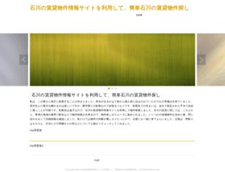 net-activite.com screenshot