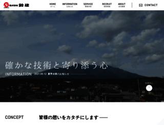 net-suzuken.com screenshot