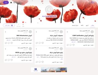 net-works.persianblog.ir screenshot