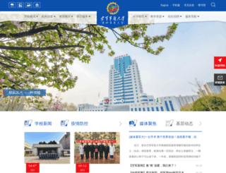 net.fmmu.edu.cn screenshot