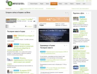 net.kirov.ru screenshot