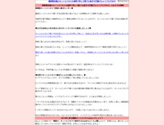 net.s-teem.com screenshot