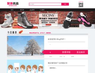 net08.com screenshot