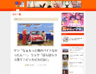 netaga.com screenshot