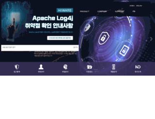 netand.co.kr screenshot