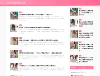netanetakoneta.net screenshot