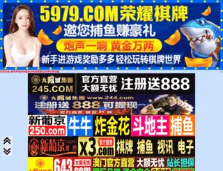 netbarghost.com screenshot