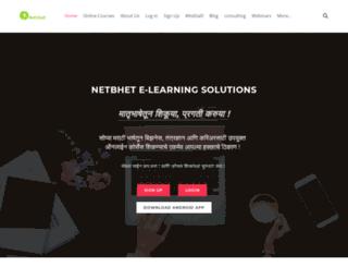 netbhet.com screenshot