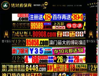 netbusinesstalk.com screenshot