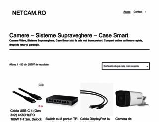 netcam.ro screenshot