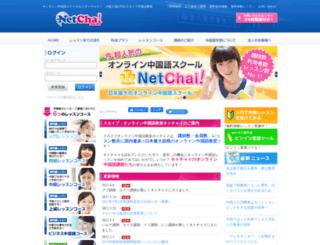 netchai.jp screenshot