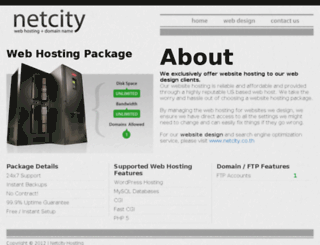 netcityhosting.com screenshot