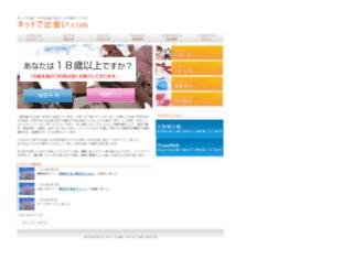 netdedeai.com screenshot
