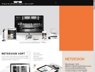 netdesignsoft.com screenshot