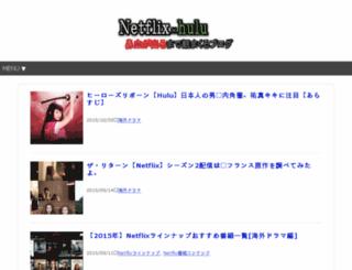 netdouga-hikaku.com screenshot