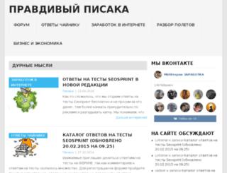 netfilmov.ru screenshot