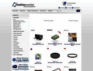 netfotomarket.com screenshot