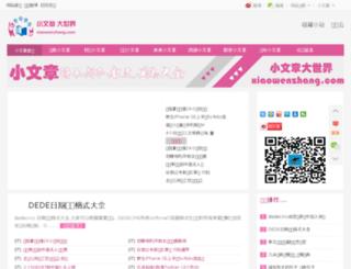 netget.com.cn screenshot