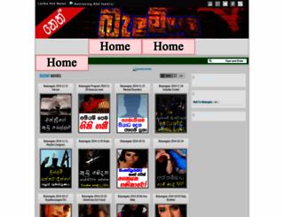 nethfmbelumgala.blogspot.com screenshot