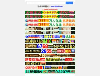 nethy8.com screenshot