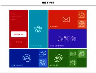 netian.com screenshot