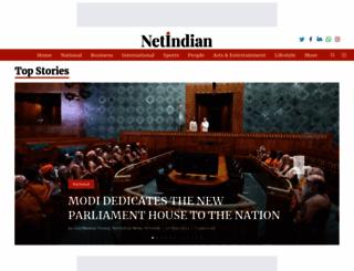 netindian.in screenshot