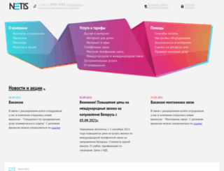 netis.ru screenshot