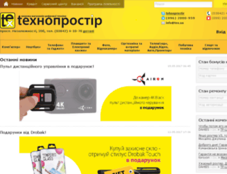 netishyn.tehnoprostir.com.ua screenshot