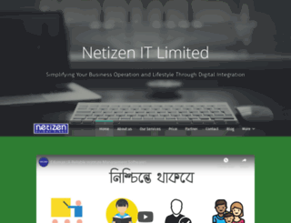 netizenbd.com screenshot