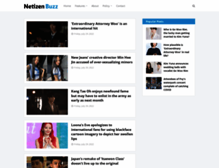netizenbuzz.blogspot.co.id screenshot