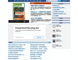 netkiller-github-com.iteye.com screenshot