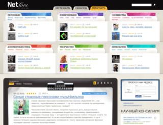 netlore.ru screenshot