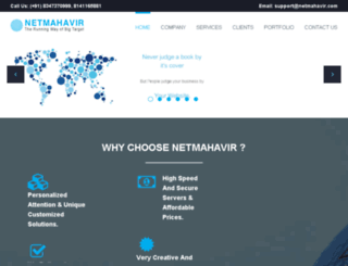 netmahavir.com screenshot