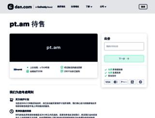 netmais.pt.am screenshot
