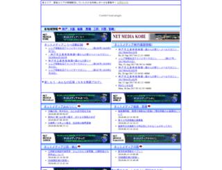 netmj.info screenshot