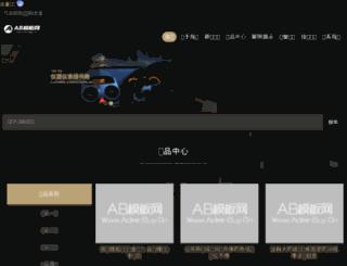 netogretim.com screenshot