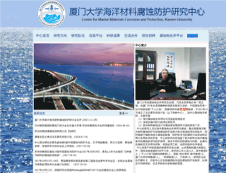 netpowerbiz.com screenshot