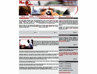netprabhu.com screenshot