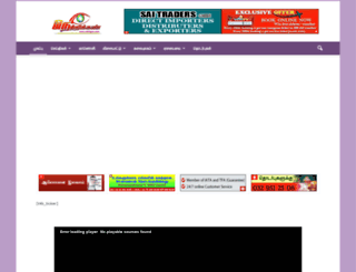 netrigun.com screenshot