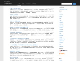 netroby.com screenshot