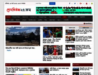 netronews24.com screenshot