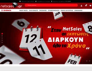 netsales.gr screenshot